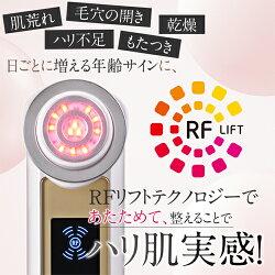 RFボーテフォトPLUSの公式通販限定モデル!フォト機能を搭載!6モードの多機能美顔器でさらにハリに満ちた素肌へ(ya-man)RFボーテフォトプラスEX_06・10P03Dec16