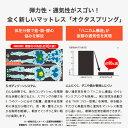 【送料無料】マットレス セミダブル 通気性『オクタスプリング』【ヤーマン公式】世界累計販売枚数600万枚突破!お使いの寝具の上に敷くだけ。(YA-MAN) オクタスプリング トッパー セミダブルカバーセット 3
