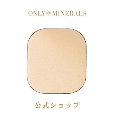 オンリーミネラル 【ヤーマン公式】7種のボタニカルオイル×ミネラルで、つけた瞬間から艶やかに、つけるたびに素肌から美しく。(ya-man)オンリーミネラル ミネラルモイストファンデーション レフィル