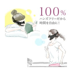 【ヤーマン公式】メディリフト1回10分ウェアラブル美顔器着けるだけで表情筋トレーニング_04