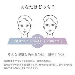 【ヤーマン公式】メディリフト1回10分ウェアラブル美顔器着けるだけで表情筋トレーニング