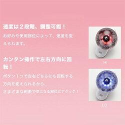 【ヤーマン公式】【最新モデル】アセチノディープコア家電量販店ボディ用美容機器マーケットシェアNo.1!あてるだけで、本格エステ(ya-man)アセチノディープコア