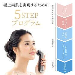 【ヤーマン公式】美顔器RF業務用でも採用される1MHzのラジオ波でお肌を温めながら、クレンジング・うるおい・表情筋ケアからハリとキメの整ったお肌へ。(YA-MAN)フォトPLUSプラスハイパー