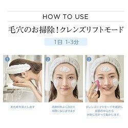 【ヤーマン公式】1回1分からの新習慣。洗顔しながら表情筋を鍛える洗顔器誕生。(YA-MAN)ミーゼクレンズリフト