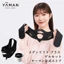 【ヤーマン公式】美顔器 メディリフト 1回10分ウェアラブル美顔器 着けるだけで表情筋トレーニング マスク (YA-MAN) メディリフト プラ..
