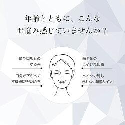 P15倍★予約受付中【ヤーマン公式】美顔器メディリフト1回10分ウェアラブル美顔器着けるだけで表情筋トレーニングマスク(YA-MAN)メディリフトプラスMediLiftPLUS