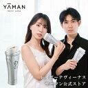 【ヤーマン公式】日本初!お風呂でVIOのムダ毛ケアができる光美容器(YA-MAN)レイボーテ ヴィーナス