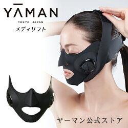 【ヤーマン公式】メディリフト1回10分ウェアラブル美顔器着けるだけで表情筋トレーニング_07