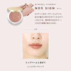 オンリーミネラル【ヤーマン公式】目元、頬、唇にマルチに使える、ミネラル100%カラーパウダー。(YA-MAN)オンリーミネラルミネラルピグメント<長井かおりプロデュース>