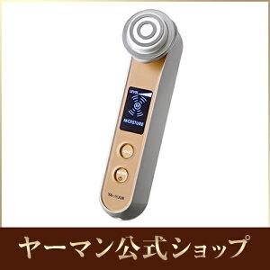 【送料無料】ヤーマン 美顔器 プラチナホワイトRF 直販オリジナル版 家電 美容・健康家電 そ…