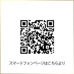 【ポイント変倍】【送料無料】ヤーマン(ya-man)家庭用脱毛器ノーノーヘアスマート10P26Mar16