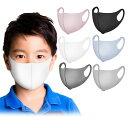 マスク 夏用 子供用マスク 冷感マスク 6枚セット 洗えるマスク UVカット 小さめマスク 布マスク 男女兼用 Naturali