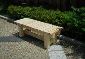 木製ベンチ B [SPF材]