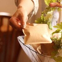 結婚式プチギフトお見送り披露宴二次会退職内祝い名入れドリップコーヒードリップ珈琲【ご注文は10個以上、10個単位でお願いします】