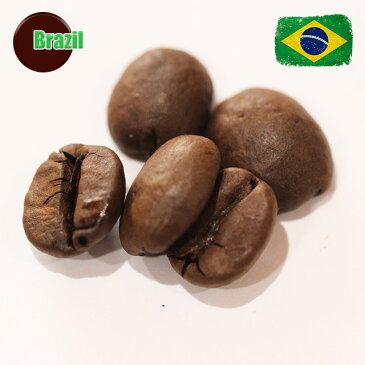 【P5倍】ブラジル カフェインレス コーヒー デカフェ コーヒー豆 200g   珈琲 自家焙煎 こだわり 生豆 粉 マイルド プレミアム 香り お試し おためし 挽き立て 本格