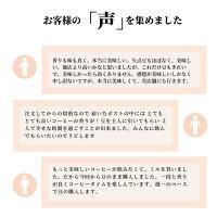 月替わりオススメ珈琲3種(200g×3袋)