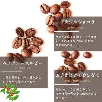 スペシャルティコーヒーギフトお歳暮コピルアクブルーマウンテンエメラルドマウンテンドリップコーヒー【一部地域を除き送料無料】