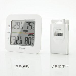 シチズン コードレス温湿度計・THD-501(簡易熱中症指標表示付き)