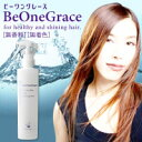 天然水ベースの美髪化粧水♪【ビーワングレース スプレーボトル200mL...