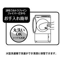 寝袋封筒型洗えるクッションシュラフキャプテンスタッグモンテ/CAPTAINSTAGネイビーカーキグレー洗濯可能キャンプ用品アウトドア用品/