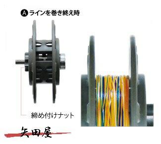 第一精工 リサイクラーDS用 塩抜き伸縮スプール