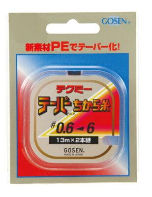 ゴーセン テクミーテーパーちから糸 1-5号 GT-490R