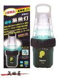 ハピソン 乾電池式 LED 水中集魚灯 YF-501 集魚灯 集魚ライト