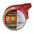 スリーエム ジャパン 透明梱包用テープ 48mm×50m カッター付 (313D-1PN)