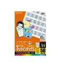 コクヨ IJP用タックインデックス A4 56面 中 フィルム付 5枚 青 (KJ-T1692NB)