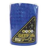 エヒメ紙工 ホログラムテープ 青 幅20mm×約20m (HOT-B)