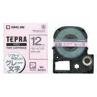 キングジム テプラPRO テープカートリッジ ベビーピンクにグレー文字12ミリ幅 (SW12PH)