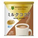日本ヒルスコーヒー モダンタイムス ミルクココア 粉末タイプ...