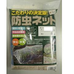 安心して食べれる野菜作りを目指しませんか?虫対策に最適。無農薬栽培を実現! 防虫ネット ...