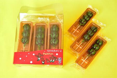 チョコマントすいか(すいか団子)6本セット