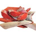 楽天限定 毎月数量限定 早い者勝ち 天然紅鮭のみ ハラミ カマ 詰め合わせ 1kg 紅鮭 紅サケ 紅鮭 切り身 甘塩 魚 塩焼き ご飯のお供 お弁当 酒のつまみ 天然 美味しい 絶品ベニの切り落とし
