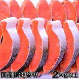 2021年新物入荷【送料無料】極上国産銀鮭姿切2kg以上 宮城県産 鮭 銀鮭 サーモン 銀鮭切り身 魚 塩焼き ご飯のお供 お弁当 酒のつまみ 国産 美味しい 絶品 敬老の日 お歳暮ギフトに