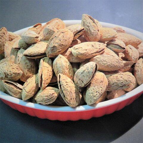 殻付きアーモンド 250g 無油 ノンオイル おつまみに ナッツ ビタミンB2 ビタミンE 不飽和脂肪酸 リノール酸 食物繊維が豊富 ビールのつまみ 健康的なおつまみ 家庭の医学