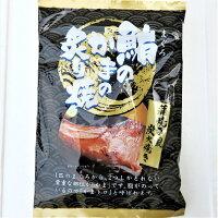焼津港直送!鮪のかまの炙り焼蒲焼き風炭火焼きかまトロ