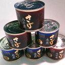 【送料無料】北海道産 さば缶詰セット さば水煮190g×3缶 さばみそ煮190g×3缶 北海道釧路港
