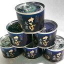 北海道産 さば水煮 缶詰 190g×6缶 北海道釧路港に水揚げされた「釧鯖」を使用した鯖水煮缶 サバ