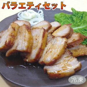 焼き豚Pオリジナルの焼き豚と讃岐名物骨付き鳥風の生肉とハンバーグのバラエティセットになりま...