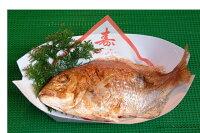 明石名産【魚秀の焼鯛】