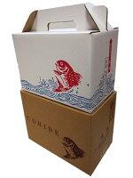 明石名産【魚秀の焼鯛】天然・明石鯛・生の時350g位
