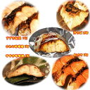 お買い得セット【3】【炭火焼:美味しい焼魚】(5種類)【贅沢な厚切り味噌漬】(家庭用包装)鯛5切
