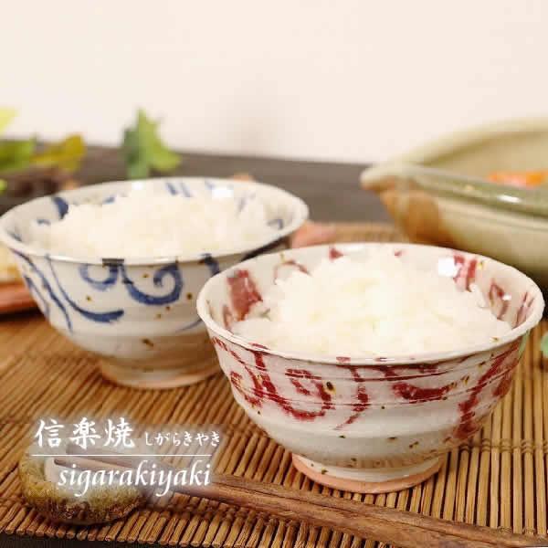 食器, ご飯茶碗  () w309-0910