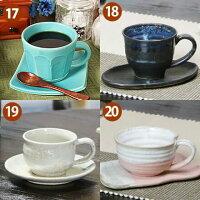 コーヒーカップ,5客セット,陶器,セット,おしゃれ,ペア,白,来客用,ソーサー,和風