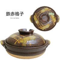 10号土鍋5〜6人用おしゃれごはんセット日本製信楽焼国産直火陶器ご飯信楽焼きmk-1003
