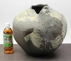 荒土ひねり変形丸花瓶