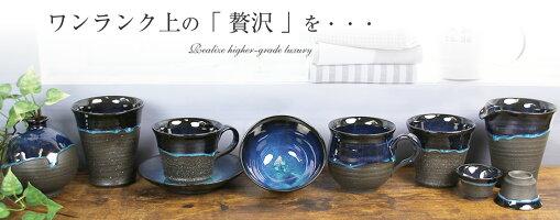 ワンランク上の贅沢が出来るフリーカップ陶器タンブラー焼酎カップマグカップビアカップギフト贈り物高級品おしゃれ信楽焼湖鏡フリーカップ10P01Oct16