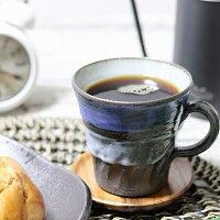 ペア,マグカップ,保温,2客セット,陶器,結婚祝い,食器,スープカップ,おしゃれ,保温,かわいい,和食器,日本製,白,カップ,食器,やきもの,コップ,焼き物,器